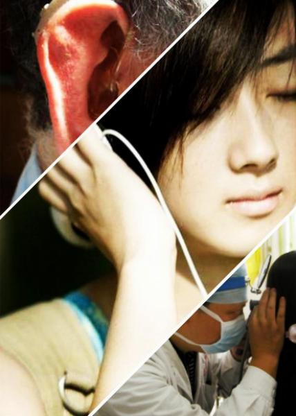 使用耳機小心聽力受損